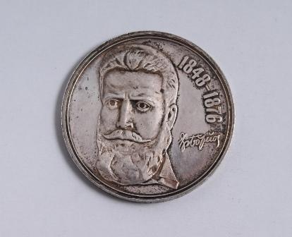 Сребърна монета 5 лева 1976
