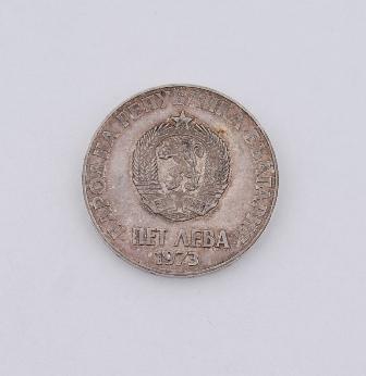 Сребърна монета 5 лева от 1973