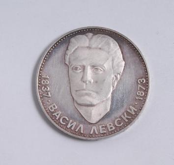 Сребърна монета 5 лева 1973