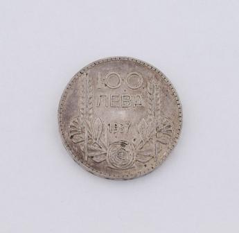Сребърна монета 100 лева от 1937 г